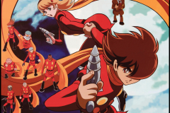 Cyborg_009_wall_by_chingorolo