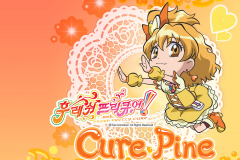 Cure.Pine_.full_.1051729