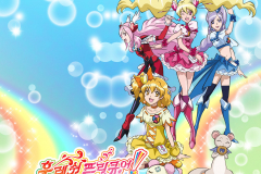 Fresh-pretty-cure-pretty-cure-30761295-1280-1024