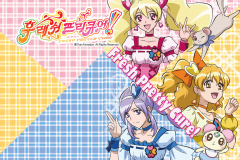 Fresh.Pretty.Cure_.full_.1051688