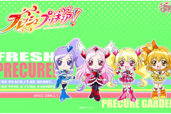 Fresh.Pretty.Cure_.full_.1257830