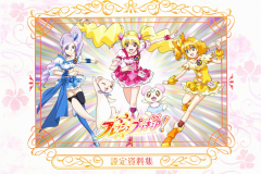 Fresh.Pretty.Cure_.full_.1313505