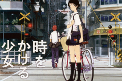 the-girl-who-leapt-through-time-bike-wallpaper