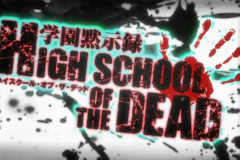 highschool-of-the-dead-logo-wallpaper