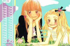 honey-and-clover-20